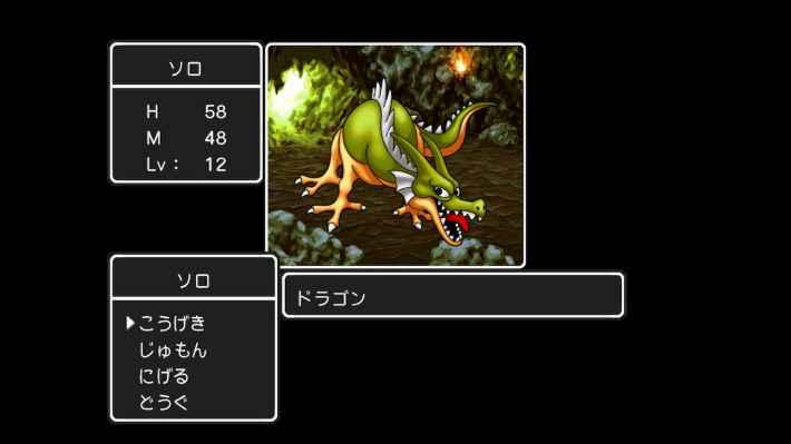 ドラクエ1 ゲームプレイ画像02
