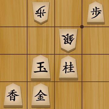 将棋の名人の画像