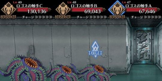 進行度3の敵画像