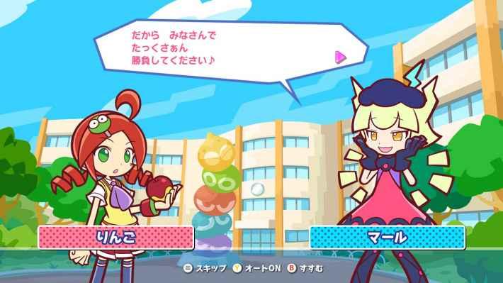 ぷよぷよテトリス2の画像