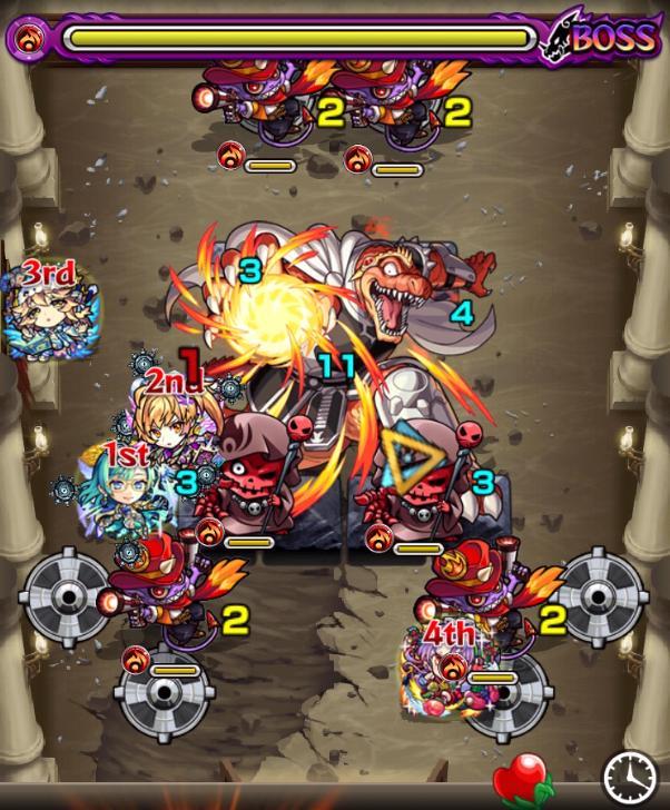 クロコダイン【極】のボス3