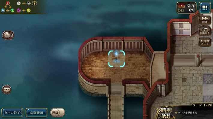 【42章】死霊纏いし要塞(アカム要塞)の全体画像