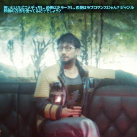 Kojima Lines