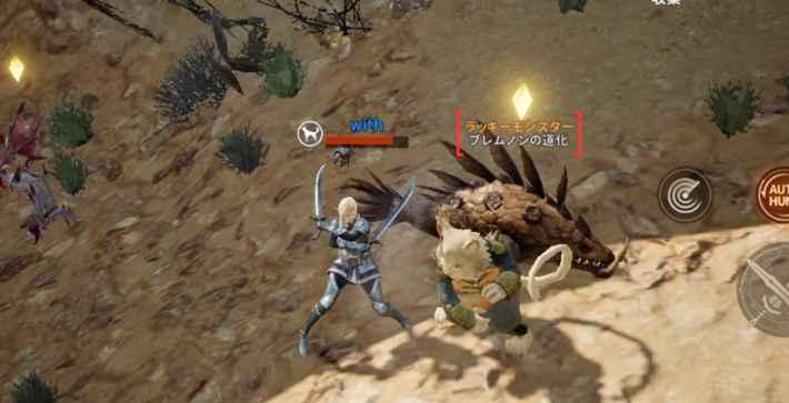 リネージュ2Mのゲーム画面