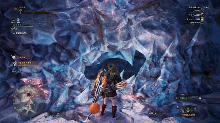 凍て地タカラ9-1