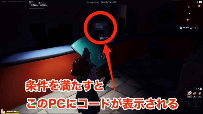 PCコード
