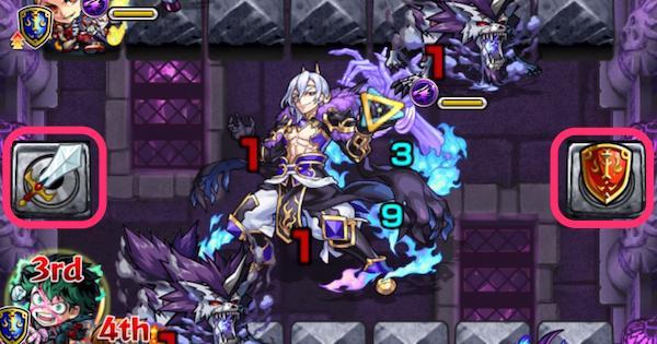 剣と盾が両方出るよう調整する