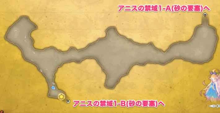 アニスの禁域2(砂の要塞ナバール)