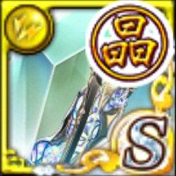 弦鳴剣〈ナイトサイダー〉