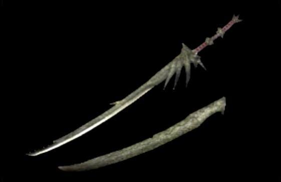 飛竜刀【葵】