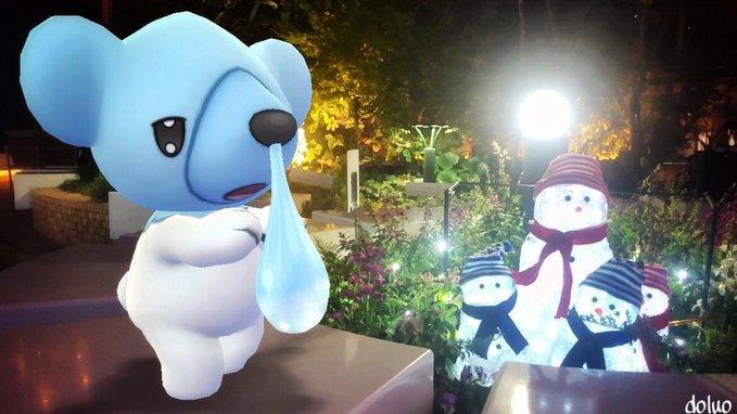 ゲームウィズARコンテスト特別賞
