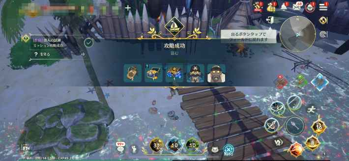 潜入の島Ⅱの攻略のポイント