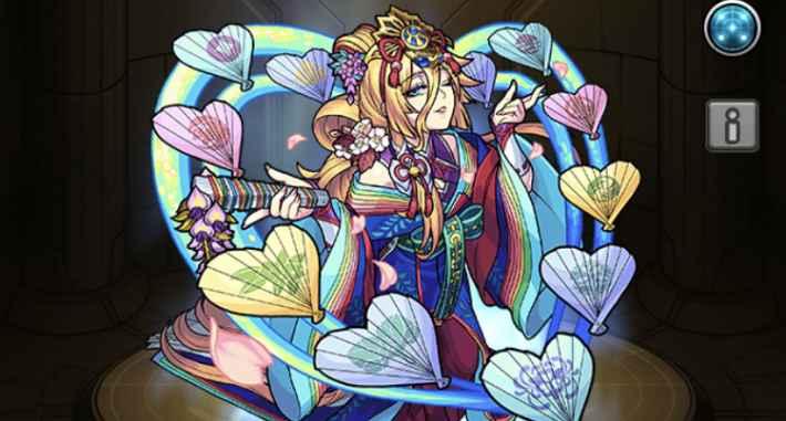 優美なる公女 光の姫君(進化)