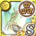 魔剣弓〈夢現の射手〉の結晶