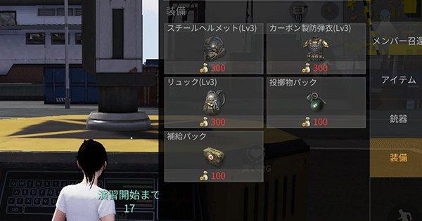 新マップ「孤島作戦」まとめの画像