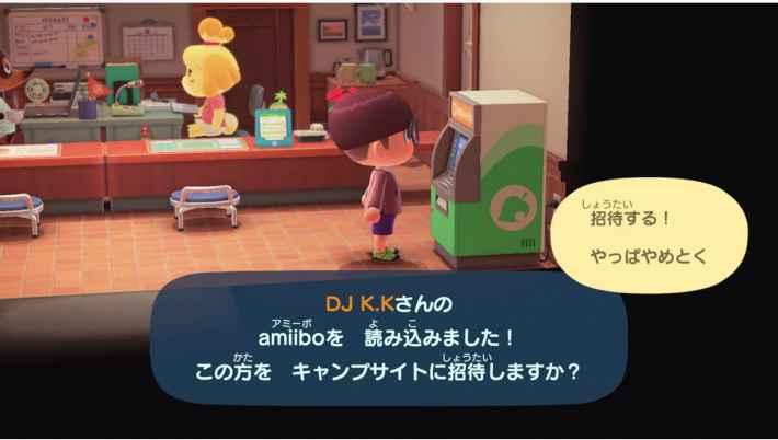 amiiboを読み込める