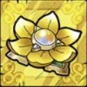開花の花・金