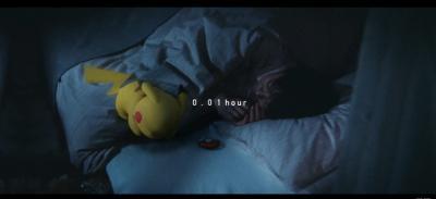 ポケモンSleep(ポケモンスリープ)の画像