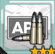 M993徹甲弾