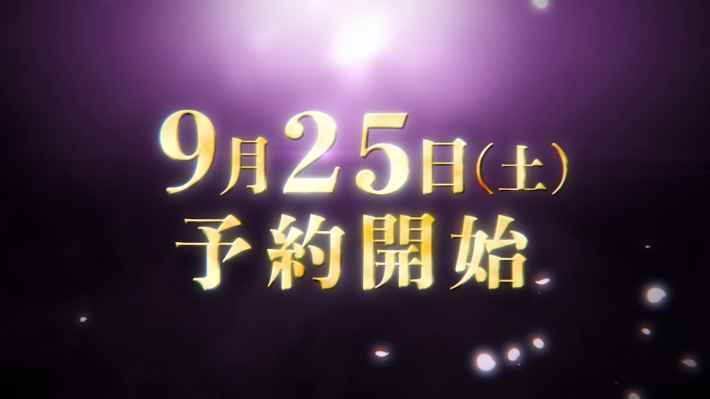 『刀剣乱舞無双』第1弾PVが公開!予約受付もスタート!の画像