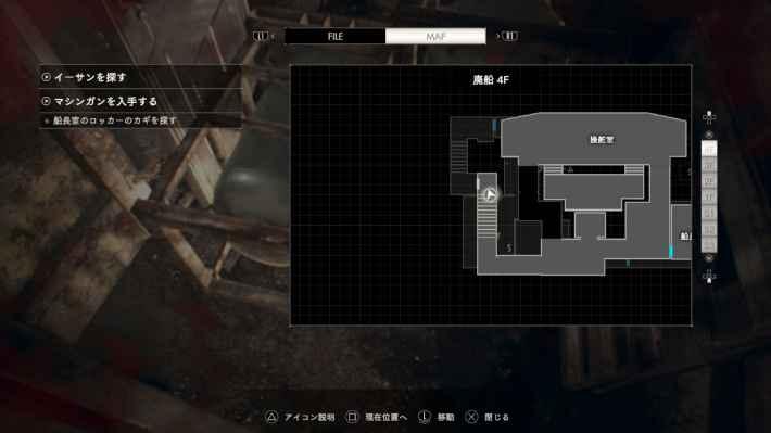 廃船4F(ミア編):階段の下のマップ画像