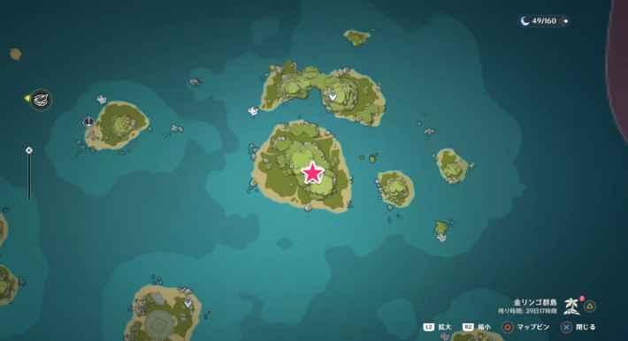 フタフタ島