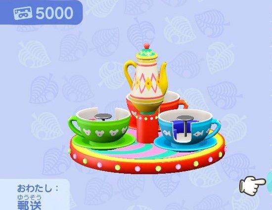 コーヒーカップ3