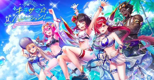 水着イベント2021