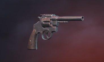 M1917のアイキャッチ