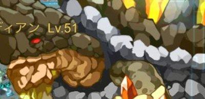 亀さん全身
