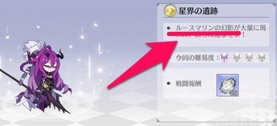 ゲーム内で名前と画像が確認できる