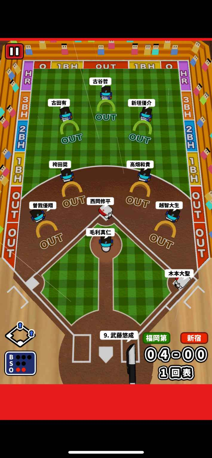 机で野球の画像