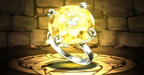 花嫁シンデレラの指輪