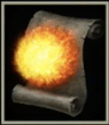 発火アイコン