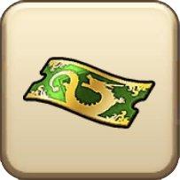 竜の財宝装備ふくびき券