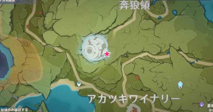 奔狼領のマップ