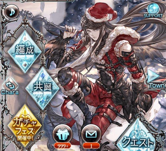 クリスマスサリエル