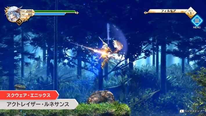 「Nintendo Direct」9月24日7時より配信!の画像