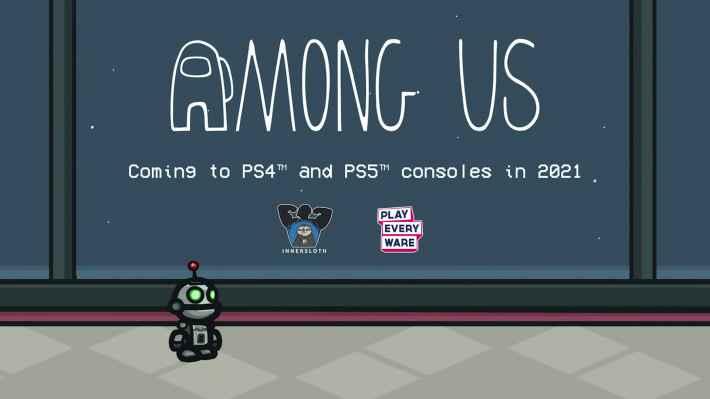 AmongUs PS4版/PS5版の画像