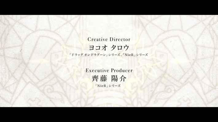 Voice of Cards ドラゴンの島 ディレクター ヨコオタロウ プロデューサー 齊藤陽介