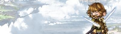 ヨダルラーハ(SSR)