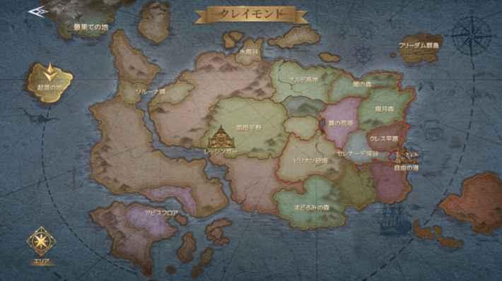 フォーセイクンワールド マップ