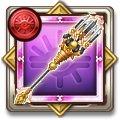 創世の帝メダル