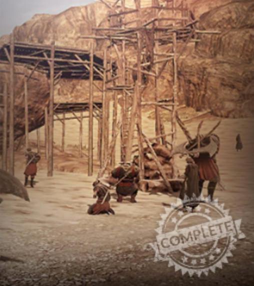 砂漠のガハーズ盗賊団icon