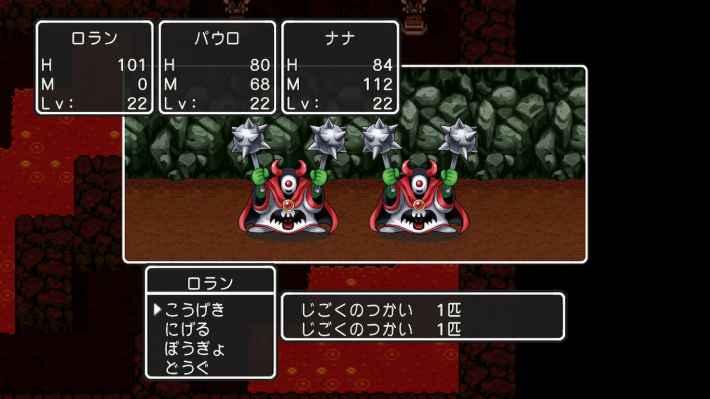 ドラクエ2 ゲームプレイ画像02