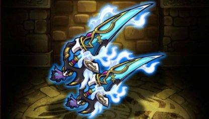 水雹獣の秘角双