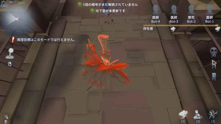 リッパーの溜め攻撃範囲