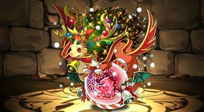プチノエルドラゴンルージュの画像