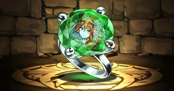 花嫁ヘラベオークの指輪