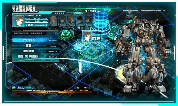 十三機兵防衛圏のゲーム画像